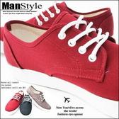 帆布鞋ManStyle潮流嚴選素面帆布縫線經典款帆布鞋MIT【01S0848】