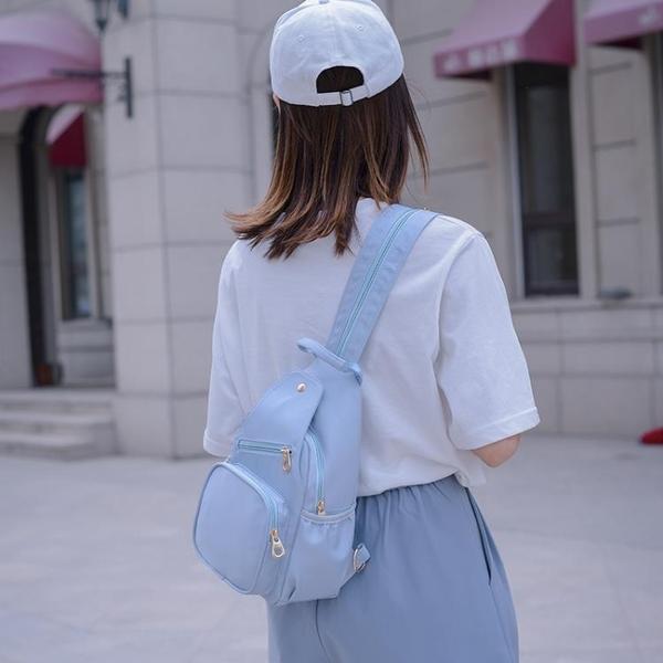 後背包 後背包女小包韓版百搭時尚背包多功能胸包女士旅游後背背 唯伊時尚