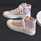 高筒鞋 2021夏季新款網面帆布鞋女高幫ulzzang韓版百搭學生板鞋小白鞋子