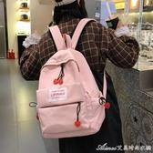 書包女韓版高中學生背包女雙肩包校園小清新百搭簡約森繫小包 艾美时尚衣橱