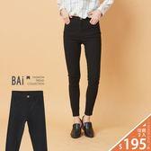 窄管褲 素色金屬單釦彈性合身長褲M~XL號-BAi白媽媽【196142】