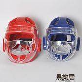 『618好康又一發』跆拳道護頭 跆拳道面罩頭盔 跆拳道護具