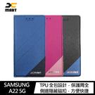 【愛瘋潮】XMART SAMSUNG Galaxy A22 5G 磨砂皮套 掀蓋 可站立 插卡 撞色 微磁吸