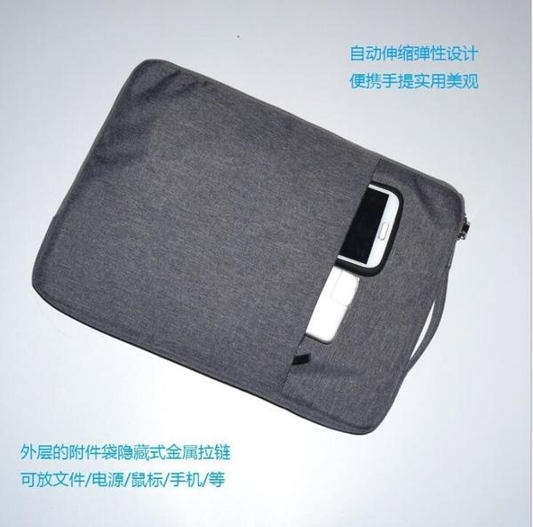 IPAD Pro 12.9吋 平板保護套 蘋果IPAD Pro 11吋 手提內膽包 兩層平板包 平板便捷收納包 平板全包保護套