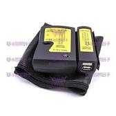 ◤大洋國際電子◢ 網路線測試器  測USB 0784