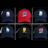 MLB 美國大聯盟 可調式 球迷帽 棒球帽 鴨舌帽 洋基國民巨人道奇老虎多隊 # 50320- 573200- ☆speedkobe☆