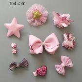 女寶寶頭飾1-2-3歲兒童發飾套裝