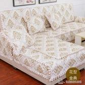 沙發墊歐式布藝沙發坐墊四季防滑通用全蓋萬能沙發巾套罩簡約現代 為愛居家