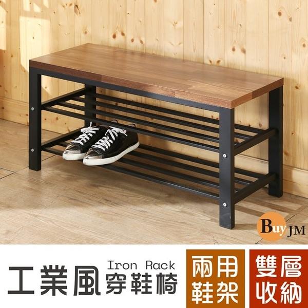 鞋櫃 電視櫃《百嘉美》LOFT工業風木紋鐵腳穿鞋椅(椅面厚2.5cm)/鞋架