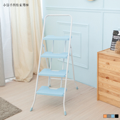 【JL  工坊】小幫手四階家用梯爬梯A 字梯鋁梯馬椅梯梯子