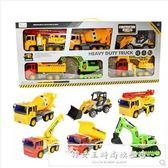 大號慣性工程車玩具套裝攪拌挖土機吊車翻斗車慣性車男孩兒童玩具igo『韓女王』