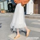 白色蕾絲網紗半身裙女春秋新款高腰遮胯A字中長款仙女紗裙子 時尚芭莎