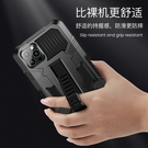 潮流Galaxy S21+保護套 簡約支架三星S21 Ultra手機殼 創意SamSung S21手機套 先鋒戰士三星S21保護殼
