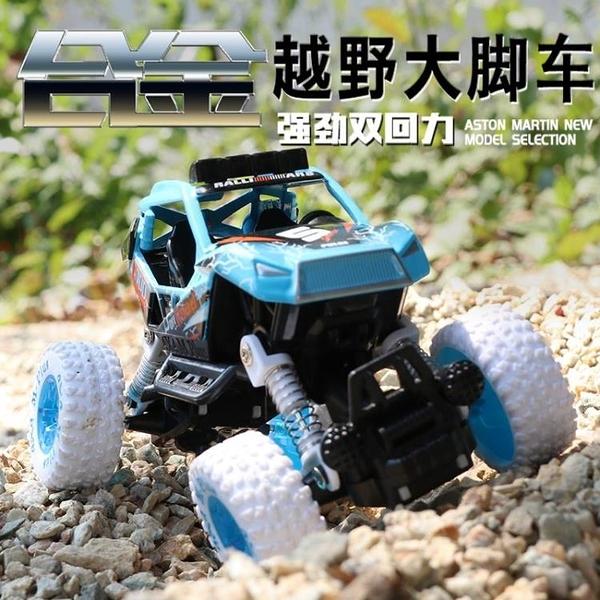 兒童耐摔越野玩具車男孩合金慣性車
