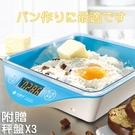 快速出貨 立菱尹 附贈秤盤X3 觸控式烘焙食材料理秤(TM-6300)料理秤 食物秤 電子秤