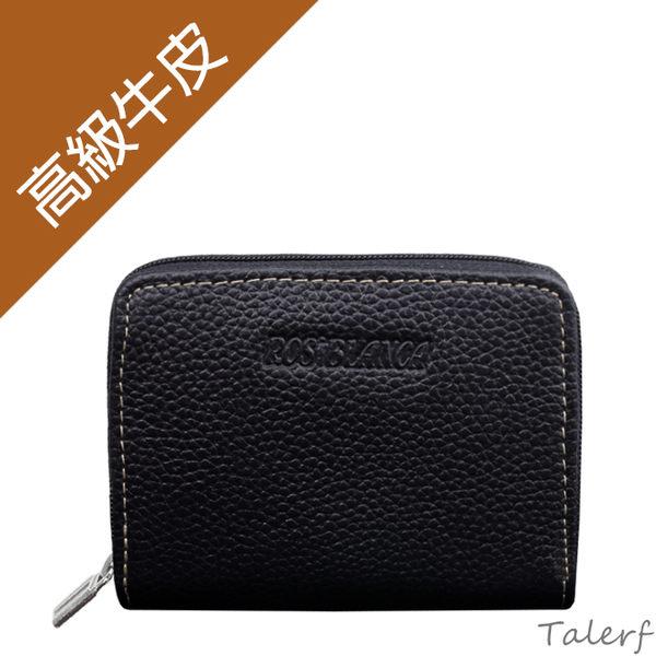 TALERF質感牛皮票夾零錢包(黑色) /牛皮 皮夾 包包