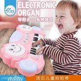 兒童電子琴寶寶早教音樂玩具小鋼琴0-1-3歲男女孩嬰幼兒益智禮物2 中秋節特惠下殺