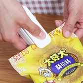 迷你封口機小型家用塑膠袋手持電熱密封器零食手動便攜封口器KOKO 時裝店