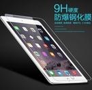 【9H 平板保護貼】Apple iPad 10.2吋 玻璃保護貼 螢幕玻璃貼 玻璃膜 平板玻璃貼