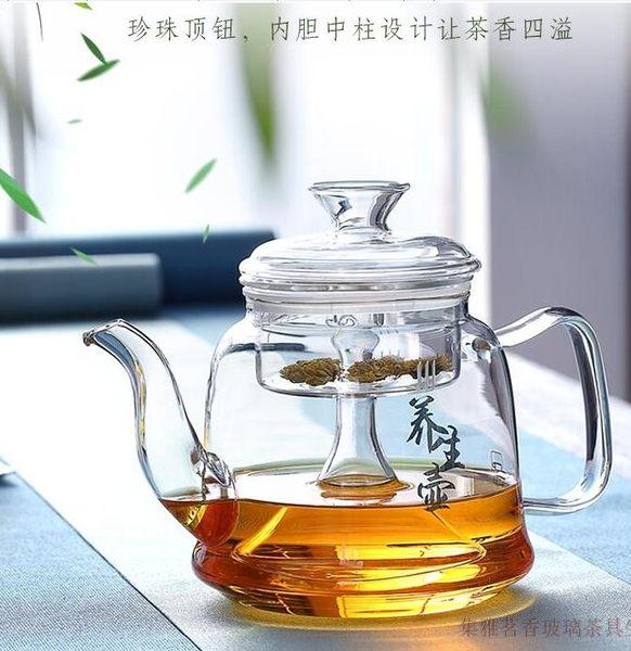 全玻璃蒸茶壺電陶爐加熱煮黑茶蒸汽泡普洱茶養生茶具煮茶器耐高溫220V 青木鋪子