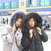 梨卡 -【韓國製】正韓國空運大毛領真毛中長版零下雪地羽絨保暖防風寬鬆外套風衣大衣AR075