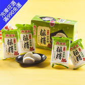 【義美】紅豆冰淇淋麻糬(350g/5包/盒)