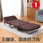 折疊床單人辦公室午休床家用三折木板海綿床加固成人簡易床午睡床 MKS免運