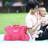 媽咪包/多功能大容量待產媽媽背包/母嬰包/嬰兒孕婦外出待產女包【onecity】