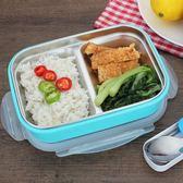 飯盒不銹鋼飯盒分格便當盒中小學生防燙密封快餐盤註水保溫盒·樂享生活館