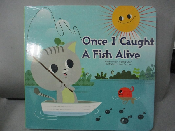 【書寶二手書T8/音樂_NDB】Once I Caught A Fish Alive