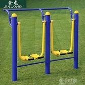 金龍室外健身器材戶外運動路徑設備社區老年人廣場公園小區漫步機MBS『潮流世家』