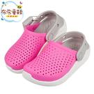 《布布童鞋》Crocs卡駱馳趣味LiteRide電光粉兒童布希鞋(18~22公分) [ V0E6QRG ]