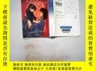 二手書博民逛書店日文書一本罕見三 風共 殼編Y198833