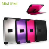 OBIEN歐品漾iPadmini專用鋁合金多功能保護殼/保護套