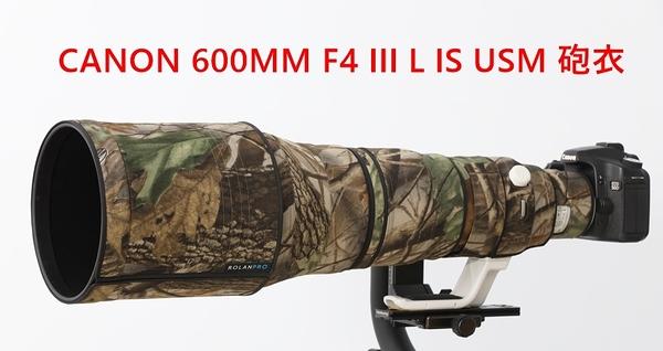 CANON 600MM F4 III L IS USM 大砲專用迷彩砲衣‧6期0利率