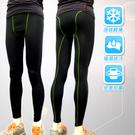 男性多功能運動長束褲 運動緊身褲 運動內褲 包覆肌肉 降低運動傷害 黑色 縫線瑩綠 版形同nike pro