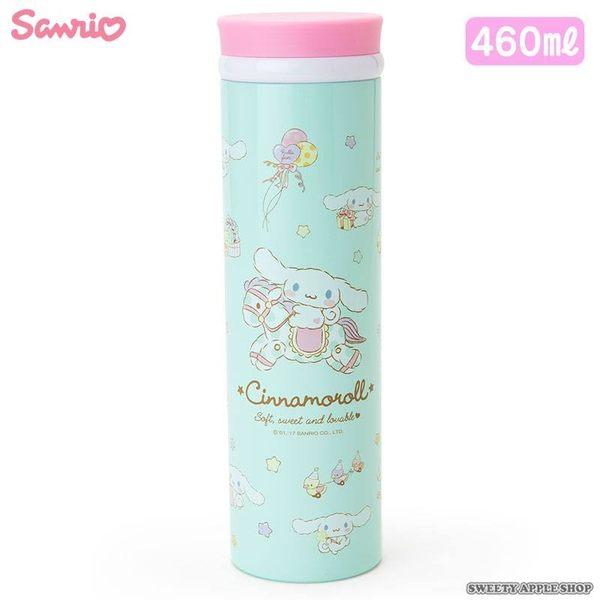 日本限定 三麗鷗 大耳狗 小木馬 不銹鋼 保溫杯 460 ml