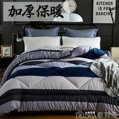 單人棉被 冬天被子冬被芯1.5米6斤冬季加厚保暖全棉1.8m學生宿舍單人床雙人 YYJ 歌莉婭