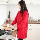 圍裙 時尚罩衣大人防水女工作服韓版家用廚房防油圍裙長袖外套圍腰冬季【快速出貨八折鉅惠】