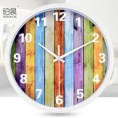 掛鐘 鉑晨鐘錶時尚掛鐘臥室卡通時鐘圓創意掛錶簡約現代客廳靜音石英鐘