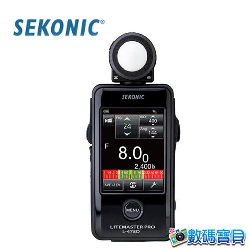 SEKONIC L-478D 攝影 / 電影 測光表 觸碰式螢幕 Litemaster Pro 正成公司貨