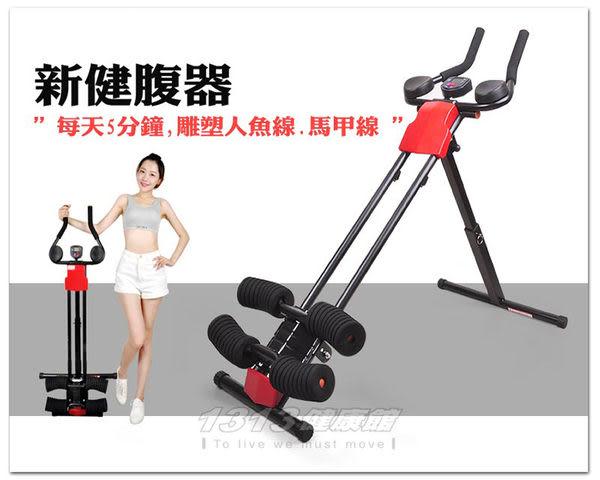 【提臀健腹器】明星推薦。懶人健身 YL-606A新健腹器/每天5分鐘,雕塑人魚線.馬甲線