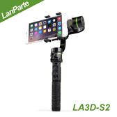 LanParte 分離式線控三軸手持穩定器(LA3D-S2)-適用GoPro 大部分4-6吋智慧型手機 iPhone變身運動攝影機