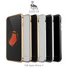 【愛瘋潮】LUPHIE iPhone 7 (4.7吋) 圓弧金屬邊框鋼化背殼 手機殼