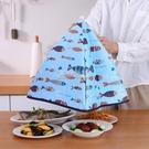 菜罩 保溫菜罩家用折疊蓋菜罩飯菜保溫罩神器剩菜罩食物罩防塵餐桌罩子