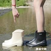 中筒雨鞋女韓國可愛戶外時尚成人廚房水鞋女雨靴短筒套鞋防滑膠鞋 創意新品