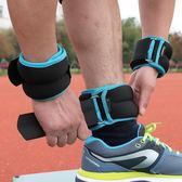 負重綁腿沙袋運動跑步訓練健身裝備隱形可調男女綁手綁腳沙包學生  莉卡嚴選