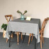 交換禮物 復古文藝日式水洗棉麻風白色灰色素色西餐桌布