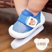 寶寶透氣網鞋1-3歲2網面女寶涼鞋兒童男童嬰幼兒夏防滑軟底學步鞋免運