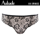 Aubade-夢綺思M刺繡蕾絲丁褲(黑)HH